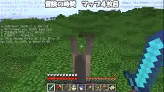 【Minecraft】地上なんて無かった 第73話