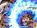 【MUGEN】 EFZ&東方 黄昏タッグトーナメント Part17