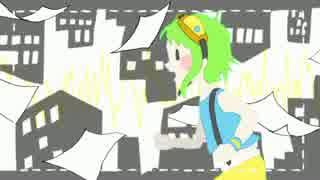 【GUMI】カレンダーガール【オリジナルMV】 thumbnail