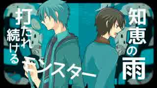 【時雨ナオ・型破ルト】BAIT BOX【オリジ