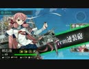 【艦これ】明石レベリング演習2
