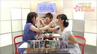 完璧なタイミングでシュークリームを食べる松岡禎丞UC