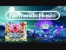 任天堂ミュージック ベストコレクション【Vol.22】