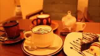 【作業用BGM】お洒落なカフェタイムを過ご