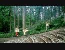 【紙兎ロペ】山登り編