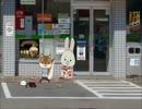 【紙兎ロペ】ハイオク満タン