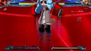 テイガーネタムービー7 【Power Play】