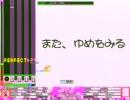 【bms】 星のカービィDXエンディング