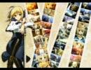 Fate/stay night 作業用BGM