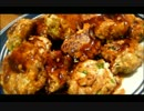 アメリカの食卓 310 ヘルシーな豆腐つくねを食す!