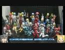 武装神姫祭り。 ゆっくりプラモ動画超特別編