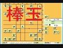 低級が将棋倶楽部24で高レート目指す Part1