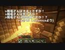 【Minecraft】村人と会話してたら国が出来てた #7【実況】