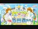 BEMANI生放送(仮)ポップンミュージック感謝祭 ラピストリア 特別授業 1/4 thumbnail