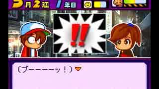パワプロクンポケット11 埼川珠子