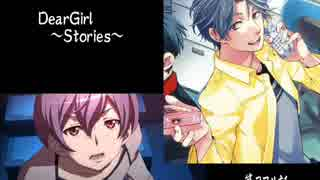 神谷浩史・小野大輔のDearGirl ~Stories~ 第374話