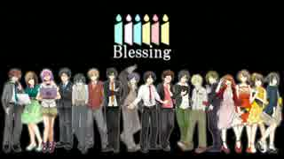 【ニコニコラボ】Blessing【SINGERS ver.