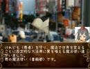 魔道書大戦RPGマギカロギア-はじめてのまぎろぎ 1