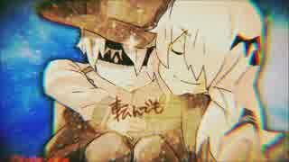 【りする】テロル【歌ってみた】 thumbnail
