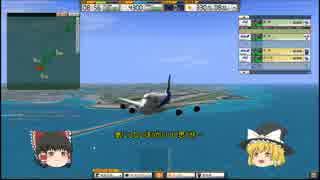 【ゆっくり実況】 ゆっくりが航空管制官になるようです Part7