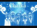 【VOCARAP】 Chaika 【オリジナル曲】