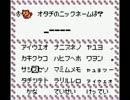 ポケットモンスター(金) 実況プレイ part7
