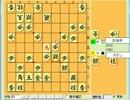 低級が将棋倶楽部24で高レート目指す Part2