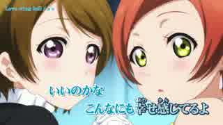 【ニコカラHD】Love wing bell TVsize【