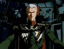 【MAD】機動戦士ガンダム0083×新機動戦記ガンダムW【JUST COM...