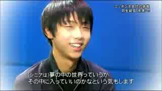 しにあ★デビュー(2010-2011)