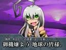 【鬼心】鬼と宴とB級ホラークトゥルフ!【伝心】Part:18.5