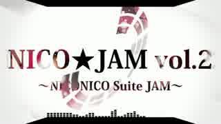 【LIVE情報】 NICO★JAM vol.2 【告知動画】