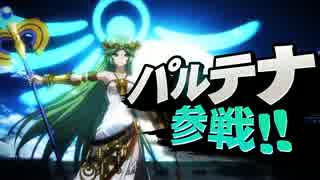 【E3 2014】任天堂 出展映像集 その3【スマブラfor3DS/WiiU編】