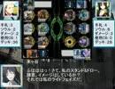 【LB!×VG】リトルヴァンガード! 第3話