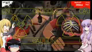 [Surgeon Simulator 2013]特別編:コラボ手術[VOICEROID+ゆっくり実況]