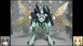 MG ターンX ゆっくりプラモ動画
