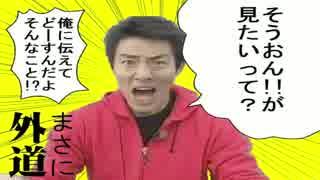 【そうおん!!】唯以外殆ど松岡修造 #05