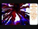 【MUGEN】神キャラDMBE杯2Part4