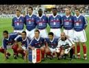 '98 フランスW杯 グループCダイジェスト (フランス)