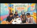BEMANI生放送(仮)第38回 - ポップン感謝祭の振り返り&裏話!! thumbnail
