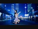 【みあおとKURIN】Twinkle Days【踊ってみ