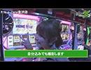ライターX増刊号(東海版)P.A.e・Zone金沢店-清原ゆきな編 第2話