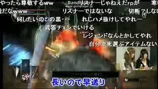 2014/06/06 【のしん】ダークソウル2放送まとめ1/2