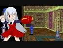 【ロックマンDASH】白黒ックマン【ゆっくり実況プレイ】 1