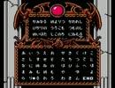 【TAS】ドラゴンスクロール 14:16.07