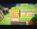 【Minecraft】村人と会話してたら国が出来てた #9【実況】