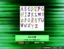 【SDVX創作譜面】ABCの歌【難易度などない】