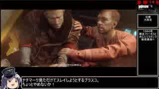 【ゆっくり実況】Wolfenstein:TheNewOrderをねっとりプレイその08