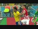 ワールドカップ2014 ブラジルVSクロアチア について