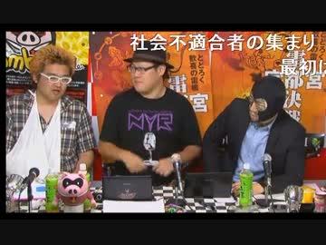 石川典行& 横山緑&魔王(青木志貴)の第65回 高松宮記念杯競輪 6/7 ...